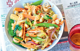 Mixed Vegetables with Cashew Nuts