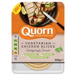 Quorn Vegetarian Chicken Slices