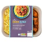 Morrisons Indian Chicken Jalfrezi & Rice