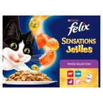 Felix Sensations Mixed Selection in Jelly