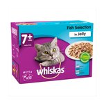 Whiskas Senior Pouches Fish in Jelly
