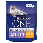 Purina One Adult Cat Chicken and Whole Grain
