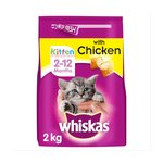 Whiskas Complete Dry Kitten Food Chicken
