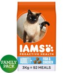 Iams Adult Dry Cat Food Ocean Fish