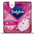 Bodyform Ultra Normal Sanitary Towels with wings