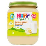 HiPP Organic 6 Mths+ Banana Yogurt Breakfast