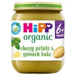 HiPP Organic 4 Mths+ Cheesy Spinach & Potato Bake