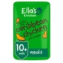 Ella's Kitchen 10 Mths+ Organic Caribbean Chicken with Mangoes