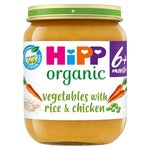 HiPP Organic 4 Mths+ Vegetables with Rice & Chicken