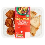Morrisons Mini Indian Snack Selection 8 Pack