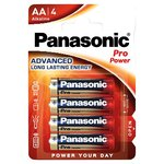 Panasonic Pro Power AA 1.5V Alkaline Batterie