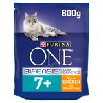 Purina One Senior Cat Chicken and Wholegrain