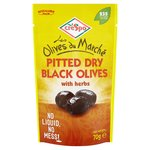 Crespo Olives du Marche Pitted Dry Black Olives with Herbs
