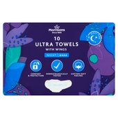 Morrisons Night Time Ultra Towels with Wings