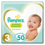 Pampers New Baby Size 3 Midi Nappies Essential Pack