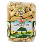 Gama Roasted Monkey Nuts
