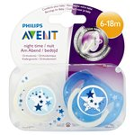 Avent Soother Night Time 6-18 Month