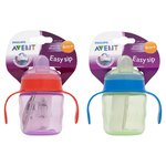Avent Easy Sip Spout Cup 7oz