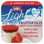 Muller Light Fruitopolis Greek Style Strawberry Yogurt