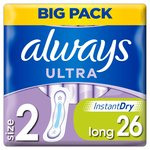 Always Ultra Long Sanitary Towels without Wings Duo Pack