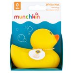 Lindam Munchkin White Hot Safety Duck