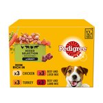 Pedigree Pouch Real Meals In Gravy