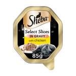 Sheba Tray S/Slices In Gravy With Chicken