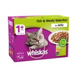 Whiskas Complete Pouches 1+ Fish Meat In Jelly 12X100G