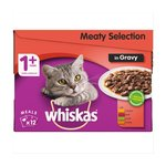 Whiskas Pouches  1+ Meat Selection in Gravy 12X100G