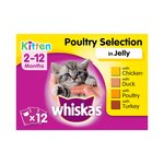 Whiskas Pouches 2/12 Months Poultry In Jelly 12X100G