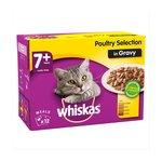 Whiskas Pouches 7+ Poultry In Gravy 12X100G