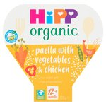 HiPP Organic Paella Mixed Veg & Chicken