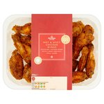 Morrisons Hot & Spicy Chicken Wings
