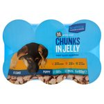 Morrisons Complete Puppy Chicken Beef & Lamb