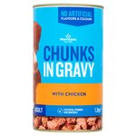 Morrisons Complete Dog Food Chunks In Jelly With Chicken