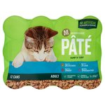 Morrisons Complete Loaf Chicken Beef Lamb & Ocean Fish Cat Food