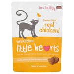 Vet's Kitchen Crunchy Chicken & Duck Little Heart Cat Treats