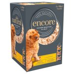 Encore Deluxe Collection Dog Pouch