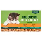Morrisons Complete Bumper Mixed Pack Pet Food