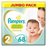 Pampers New Baby Nappies Size 2 Jumbo Pack