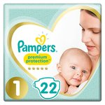 Pampers New Baby Nappies Size 1 Carry Pack