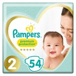 Pampers Premium Protection Size 2 Nappies, 4-8kg