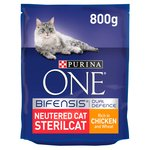 Purina One Neutered Cat Chicken and Wheat