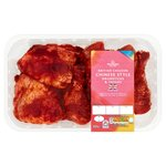 Morrisons Chinese Style Chicken Drumsticks & Thighs