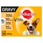 Pedigree Complete Real Meals In Gravy