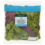 Morrisons Baby Spinach Baby Kale Mizuna & Red Ruby Chard