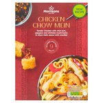 Morrisons Chicken Chow Mein