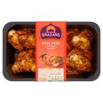 Shazans Select HMC Peri Peri Chicken Wings 900G