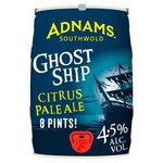 Adnams Southwolds Ghost Ship Keg