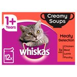 Whiskas Complete 1+ Years Creamy Soups Meat Selection